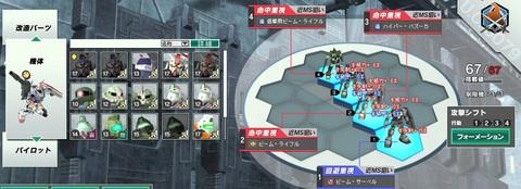 formation.jpg