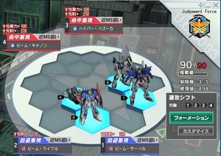 formation_90.jpg