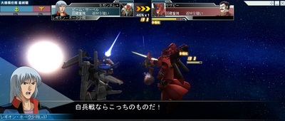 last_battle.jpg