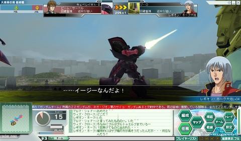 last_mission.jpg