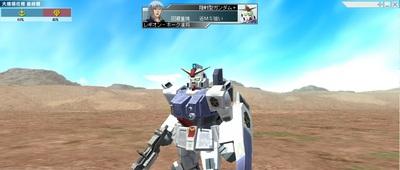 last_mission3.jpg