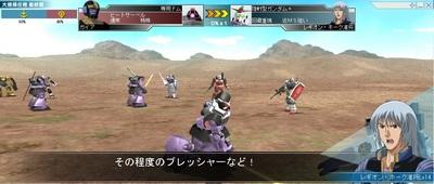 last_mission4.jpg
