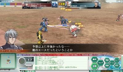 mission_10_2.jpg