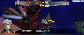 nichine_battle.jpg
