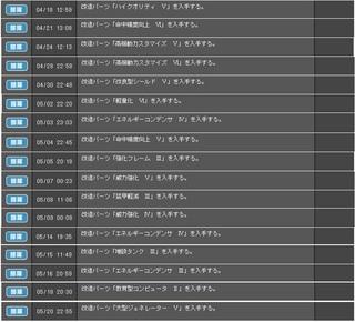 parts_6_1.jpg