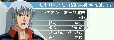 result_last5.jpg