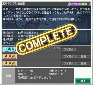rokaku_3.jpg