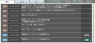 zgock_sh2.jpg